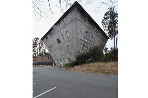 Japanische architekten best centre pompidou shigeru ban for Das japanische wohnhaus