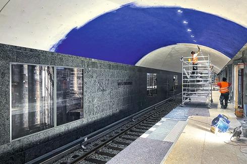 Bahn nackt u berlin In Berlin: